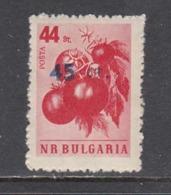 Bulgaria 1959 - Tomatoes, Stamp With Overprint, Mi-Nr. 1115, MNH** - 1945-59 Volksrepublik