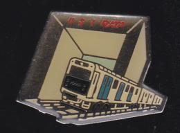 59756- Pin's .transport. RATP.metro - Transports