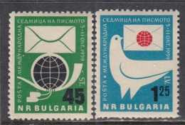 Bulgaria 1959 - International Letter Week, Mi-Nr. 1137/38, MNH** - 1945-59 Volksrepublik