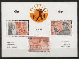 Belgique 1964 N° Y&T :   BL. 35 ** - Blokken 1962-....
