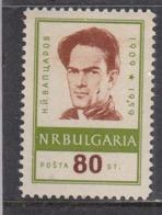 Bulgaria 1959 - Nikola Vapzarov, Mi-Nr. 1143, MNH** - Unused Stamps