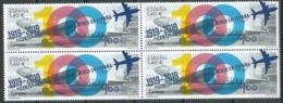 ESPAGNE SPANIEN SPAIN ESPAÑA 2019 CENT AIR TRANSPORT (1919-2019) BLOCK 4V MNH ED 5339 MI 5374 YT 5081 - 2011-... Nuovi & Linguelle