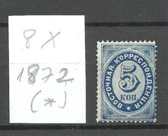 RUSSLAND RUSSIA 1872 Levant Levante Michel 8 X (*) Mint. No Gum - Levant