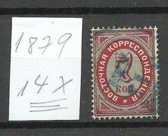 RUSSLAND RUSSIA 1879 Levant Levante Michel 14 X O - Levant