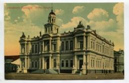 BRASIL PORTO ALEGRE Old POSTCARD Original POST CARD BRAZIL ANTIGUA TARJETA POSTAL 050919 - Brésil