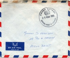 Liban FINUL 1985 - ONU UNO Casques Bleus - Blue Helmets - Lebanon - Militärstempel Ab 1900 (ausser Kriegszeiten)