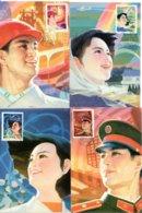 China Nº Michel 1966/70 Tarjeta Máxima (Maximum Cards) - 1949 - ... República Popular