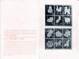 China Libro Con Sellos Hologramas Nuevos (Animals Of The Year) Made A Hologram - 1949 - ... República Popular