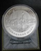 Ukraine Silver Coin Chumatsʹkyy Shlyakh Milky Way 20 UAH 2007 Proof - Ukraine