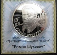 Ukraine Silver Coin  Roman Shukhevich General Of UPA 5 UAH 2008 Proof Rare - Ukraine