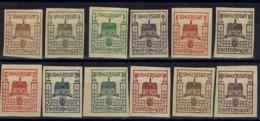 Allemagne - 1946 - Finsterwalde - Reconstruction - Emission Locale N° 1/12 - Neufs XX - Gomme économisée - TB - - Zone Soviétique