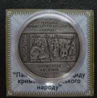 Ukraine Silver Coin Genocide Of The Crimean Tatar People 10 UAH 2016 Proof - Ukraine