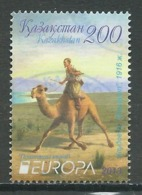 Kazakhstan 2013 Europa Véhicules Postaux Oblitéré ° - 2013