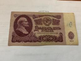 Russia 25 Rubles Banknote 1961 - Rusland