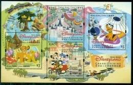 HONG KONG CHINA BF 137 Inauguration Du Parc Disneyland De Hong Kong - Disney