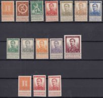 Belgium 1912 Pellens, Complete Set, Combined With One Or Two Buttons On Uniform, Some Impeforated Added, Mint Hinged - 1912 Pellens