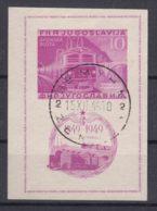 Yugoslavia Republic 1949 Railway Mi#Block 4 B Imperforated, Used - Gebraucht
