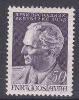 Yugoslavia Republic 1953 Mi#728 Mint Hinged - 1945-1992 Repubblica Socialista Federale Di Jugoslavia