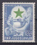 Yugoslavia Republic 1953 Esperanto Mi#730 Mint Hinged - 1945-1992 Repubblica Socialista Federale Di Jugoslavia
