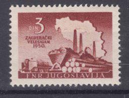 Yugoslavia Republic 1950 Mi#621 Mint Hinged - 1945-1992 Repubblica Socialista Federale Di Jugoslavia