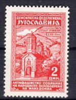 Yugoslavia Republic 1945 Mi#458 Mint Hinged - 1945-1992 Repubblica Socialista Federale Di Jugoslavia