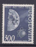Yugoslavia Republic 1958 Mi#869 Mint Never Hinged - 1945-1992 Repubblica Socialista Federale Di Jugoslavia