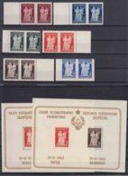 Yugoslavia Republic, Post-War Constitution 1945 Mi#486-491 I And II Pairs And Mi#Block 3 I And II, Mint Never Hinged - 1945-1992 Repubblica Socialista Federale Di Jugoslavia