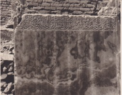 TABRIZ AZERBAIDJAN IRAN  Paysage 1955 Photo Amateur Format Environ 7,5 Cm X 5,5 Cm - Lieux
