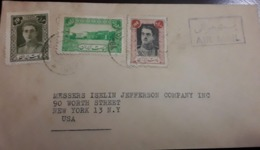 O) 1942 CIRCA - IRAN - MIDDLE EAST , MOHAMMAD REZA SHAH PAHLAVI, MINISTRY OF JUSTICE, TO USA - Iran