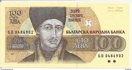 BULGARIE 100 LEVA 1993 UNC P 102 - Bulgarien