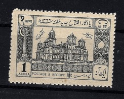 India: Hyderabad, 1947, SG 54, MNH - Hyderabad