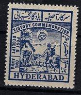 India: Hyderabad, 1945, SG 53, MNH - Hyderabad