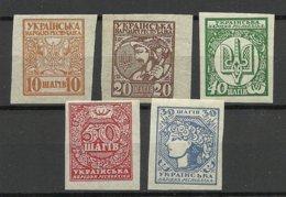 UKRAINE UKRAINA 1918 Michel 1 - 5 MNH - Ukraine
