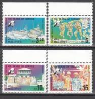MALDIVES, 1992  Yvert Nº 1467 / 1470  MNH,  Servicio De Seguridad Nacional, - Maldivas (1965-...)