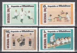 MALDIVES, 1980  Yvert Nº 794 / 797  MNH, Día Nacional De La Musica. - Minerales