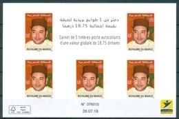 MOROCCO MAROC MAROKKO CARNET ROI MOHAMMED VI 2018 - Marocco (1956-...)