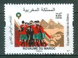 MOROCCO MAROC EQUIPE NATIONALE DU MAROC EMISSION 24-06-2019 - Marocco (1956-...)