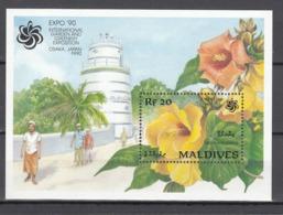 MALDIVES, 1991   Yvert Nº HB 192,  MNH, Flores - Vegetales