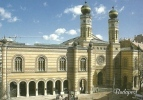 JUDAICA * JEW * JEWISH * DOHANY STREET * SYNAGOGUE * Simix Budapest ZS 14 * Hungary - Judaísmo