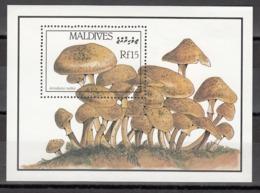 MALDIVES, 1992   Yvert Nº HB 225  MNH, Armillaria Mellea - Hongos
