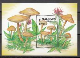 MALDIVES, 1992   Yvert Nº HB 225  MNH, Marasmius Oreades. - Hongos