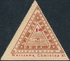 Poland Eye Of Providence 1 Zl. For The Blind Charity Donation Revenue Masonic Symbol All-seeing Eye Of God Polen Pologne - Freimaurerei