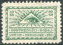 Poland Eye Of Providence 10 Gr. Charity Donation Revenue Religion Masonic Symbol All-seeing Eye Of God Polen Pologne - Freimaurerei