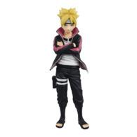 Naruto : Neo Uzumaki Boruto ( Banpresto ) - Dragon Ball