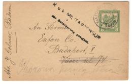 21850 - Avec Censure  Pour La HONGRIE - 1850-1918 Empire