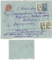 1955, USSR, Envelope, Prison , GULAG, Camp Mail,.. Zhana-Semey Station. Semipalatinsk, Kazakhstan - Voroshilov, - 1923-1991 URSS