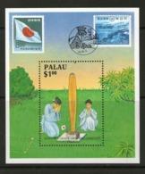 PALAU 1987 RELATIONS AVEC LE JAPON  YVERT N°B2  NEUF MNH** - Palau