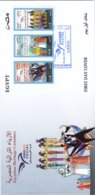 Egypt New Issue 2019-EUROMED Strip Of 3 Stamps Compl.OFFICIAL  FDC - Joint & Common Issue - Costumes - - Ägypten