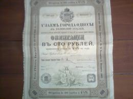 OBLIGATION DE 100 ROUBLES à 4 1/2 %  - Ville D'ODESSA  -  1902  - - Russia