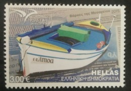 Greece Mnh High Face Value Boat - Unused Stamps
